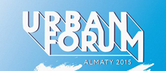 Urban-Forum-Almaty